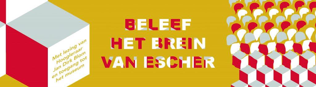 De banner van Escher in het Paleis - 8 mei 2019